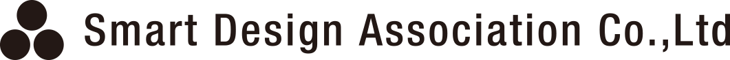 Smart Design Association (スマートデザインアソシエーション)