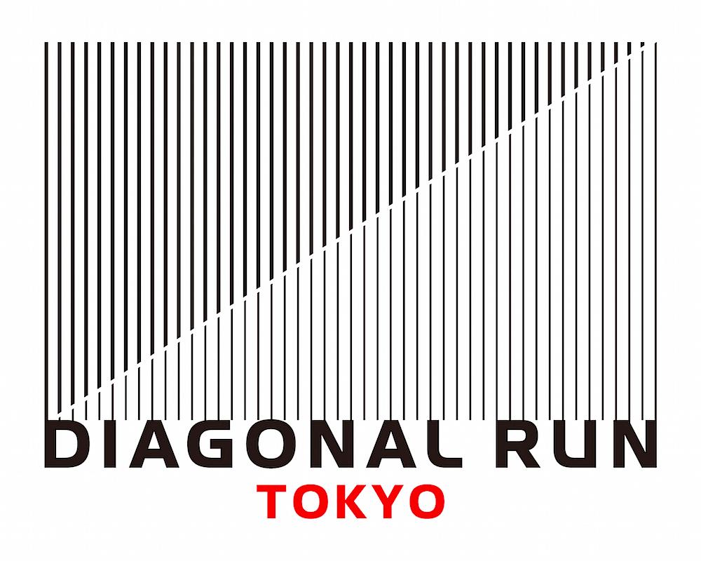 170209_DRT_logo
