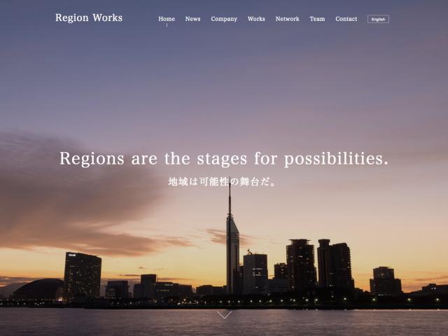 regionworks_top