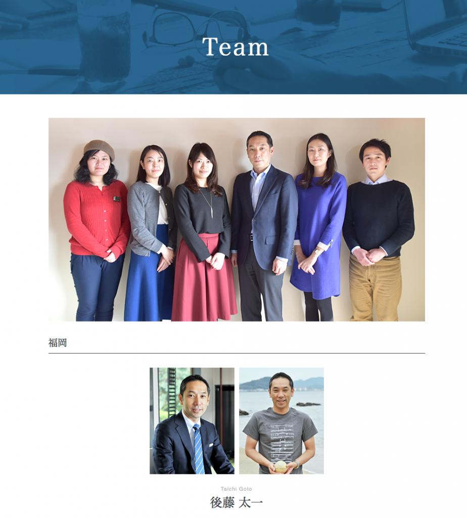 regionworks_team
