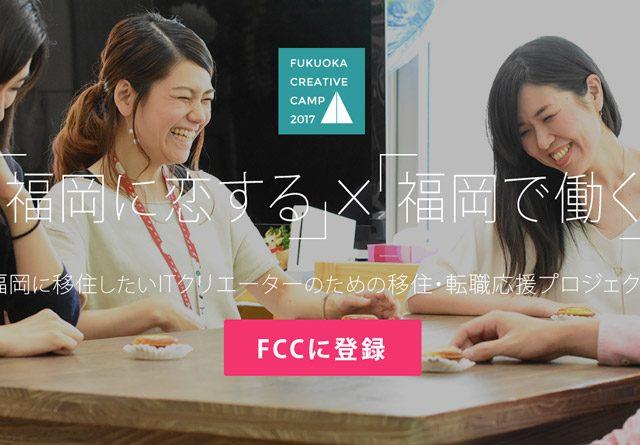 SDA_works_FFC