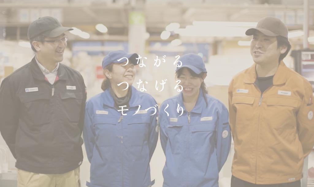 株式会社三松